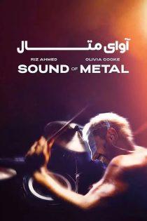 دانلود فیلم آوای متال Sound of Metal 2019