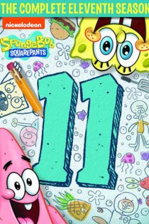 فصل یازدهم انیمیشن باب اسفنجی Spongebob Squarepants Season 11