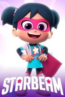 دانلود فصل دوم انیمیشن استاربیم StarBeam Season 2 2020