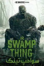 دانلود فصل اول سریال هیولای مرداب Swamp Thing 2019
