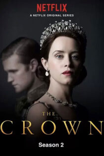 دانلود فصل دوم سریال تاج The Crown 2017