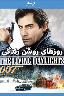 دانلود فیلم روزهای روشن زندگی The Living Daylights 1987