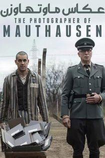 فیلم عکاس ماوتهاوزن The Photographer of Mauthausen 2018