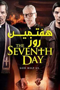 دانلود فیلم هفتمین روز The Seventh Day 2021