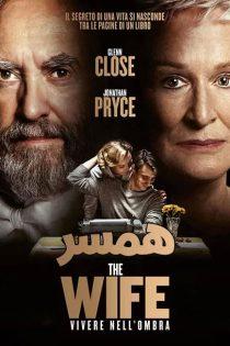 دانلود فیلم همسر The Wife 2017