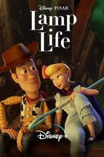 داستان اسباب بازی: چراغ زندگی Toy Story: Lamp Life 2020