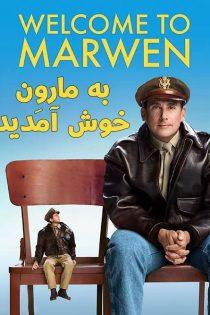 دانلود فیلم به مارون خوش آمدید Welcome to Marwen 2018