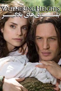 دانلود سریال بلندی های بادگیر Wuthering Heights 2009