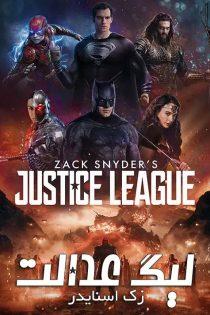 لیگ عدالت زک اسنایدر Zack Snyder's Justice League 2021