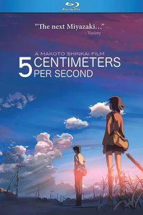 انیمیشن ۵ سانتی متر در ثانیه 5Centimeters Per Second 2007