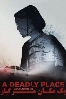 دانلود فیلم یک مکان مرگبار A Deadly Place 2020
