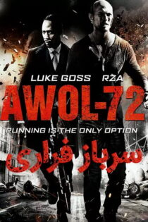 دانلود فیلم سرباز فراری AWOL-72 2015