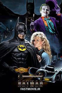 دانلود فیلم بتمن Batman 1989