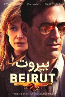 دانلود فیلم بیروت Beirut 2018