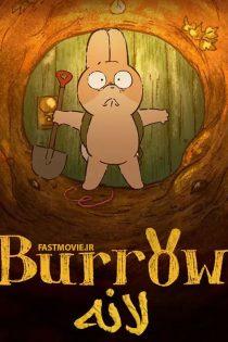 دانلود انیمیشن لانه Burrow 2020