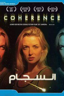 دانلود فیلم انسجام Coherence 2013