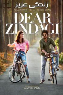 دانلود فیلم زندگی عزیز Dear Zindagi 2016