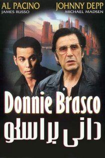 دانلود فیلم دانی براسکو Donnie Brasco 1997