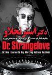 دانلود فیلم دکتر استرنجلاو Dr. Strangelove 1964