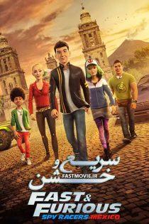 فصل چهارم انیمیشن Fast & Furious Spy Racers Season 4 2021