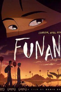 دانلود انیمیشن فونان Funan 2018