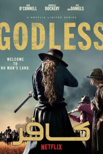 دانلود سریال کافر Godless 2017
