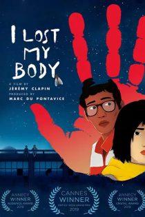 دانلود انیمیشن بدنم را گم کردم I Lost My Body 2019