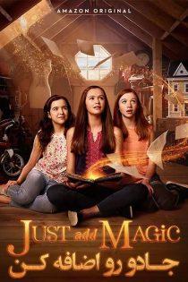 دانلود سریال جادو رو اضافه کن Just Add Magic 2015-2018
