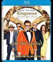 کینگزمن: حلقه طلایی Kingsman: The Golden Circle 2017