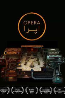 دانلود انیمیشن کوتاه اپرا Opera 2020