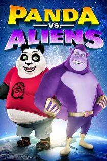 دانلود انیمیشن پاندا در برابر بیگانگان Panda vs. Aliens 2021