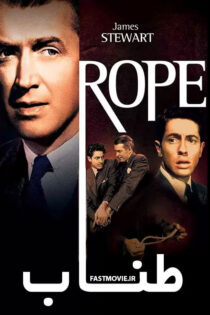 دانلود فیلم طناب Rope 1948
