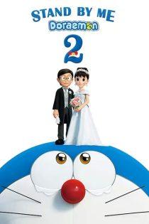 دانلود انیمه با من بمان دورامون Stand by Me Doraemon 2 2020