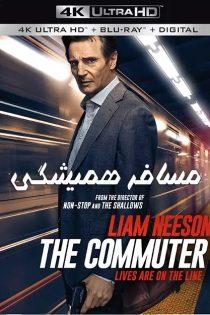 دانلود فیلم مسافر همیشگی The Commuter 2018