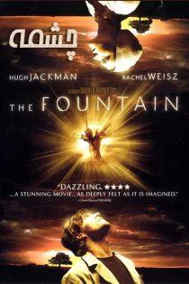 دانلود فیلم چشمه The Fountain 2006