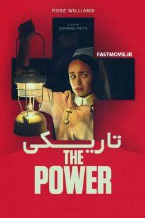 دانلود فیلم تاریکی The Power 2021