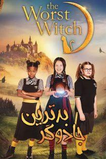 دانلود فصل سوم سریال بدترین جادوگر The Worst Witch 2019