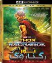 دانلود فیلم ثور: رگناروک Thor: Ragnarok 2017