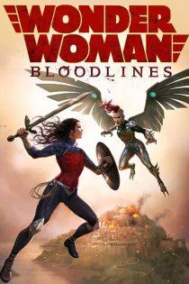 واندر وومن: بلودلاینز Wonder Woman: Bloodlines 2019