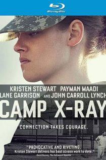 دانلود فیلم کمپ ایکس ری Camp X-Ray 2014