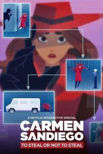 دانلود انیمیشن Carmen Sandiego: To Steal or Not to Steal 2020