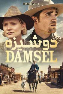دانلود فیلم دوشیزه Damsel 2018