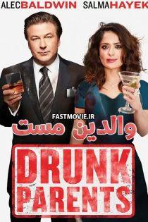 دانلود فیلم والدین مست Drunk Parents 2019