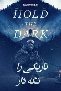 دانلود فیلم تاریکی را نگه دار Hold the Dark 2018