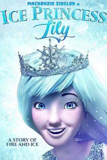 دانلود انیمیشن پرنسس یخی Ice Princess Lily 2018