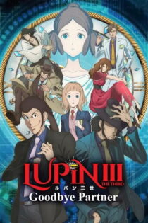 لوپن سوم: بدرود شریک Lupin 3: Goodbye Partner 2019