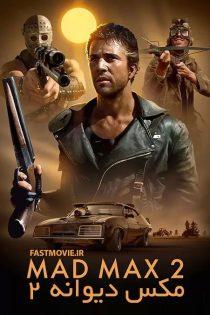 مکس دیوانه ۲ با زیرنویس فارسی Mad Max 2 1981