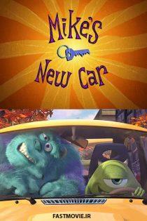 دانلود انیمیشن ماشین جدید مایک Mike's New Car 2002