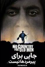 دانلود فیلم جایی برای پیرمردها نیست No Country for Old Men 2007