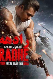 دانلود فیلم رادهه Radhe 2021